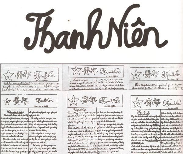 Lịch sử Ngày Báo chí Cách mạng Việt Nam